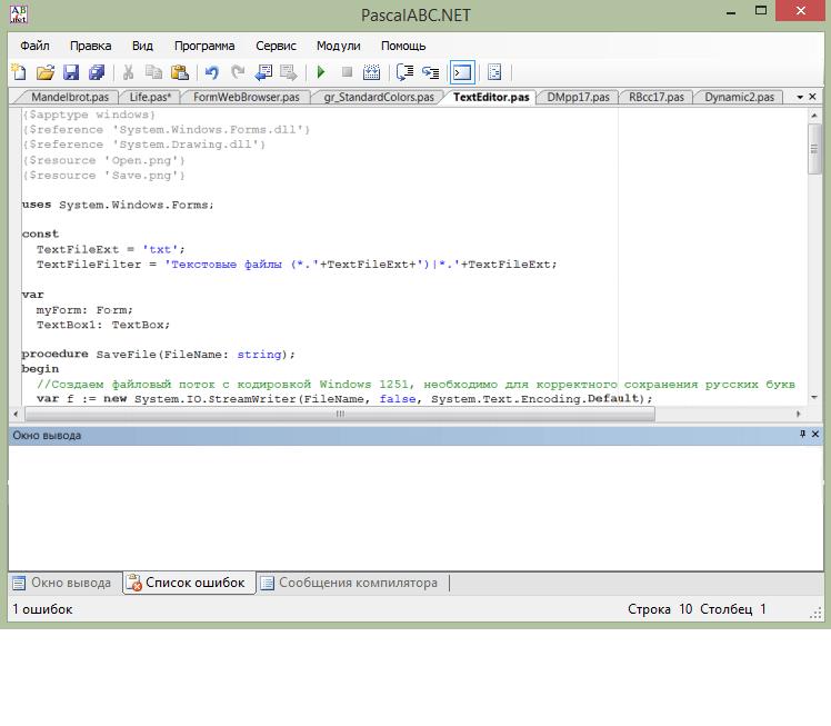 PascalABC.NET_
