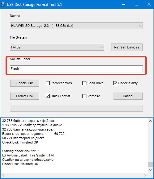 Переименование накопителя в HP USB Disk Storage Format Tool