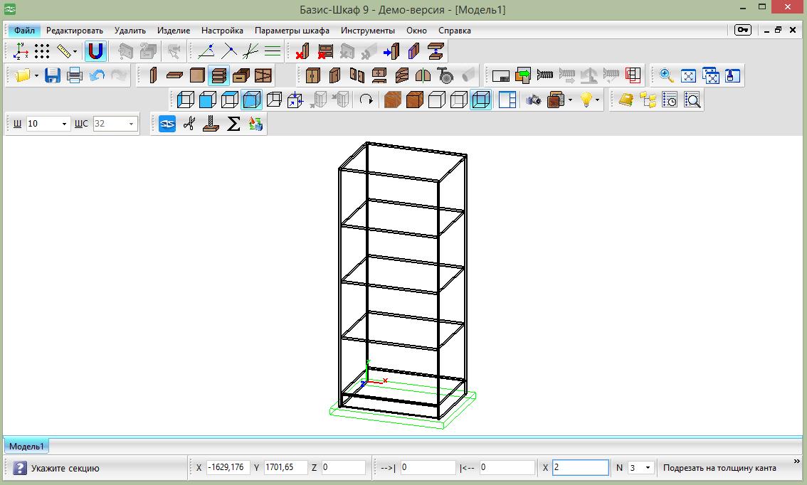 Проектирование Базис Шкаф
