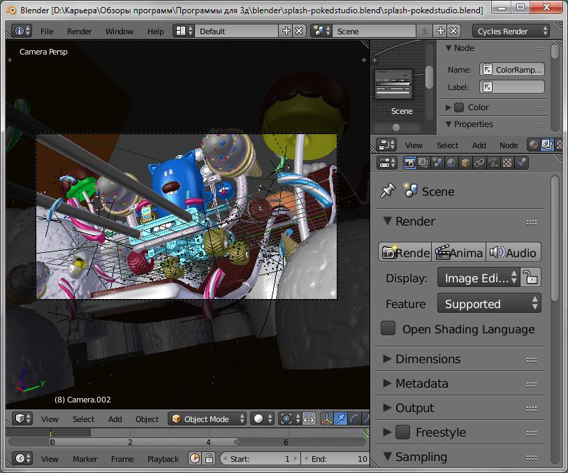 Профиль анимации в Blender
