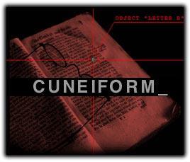 Программа CuneiForm