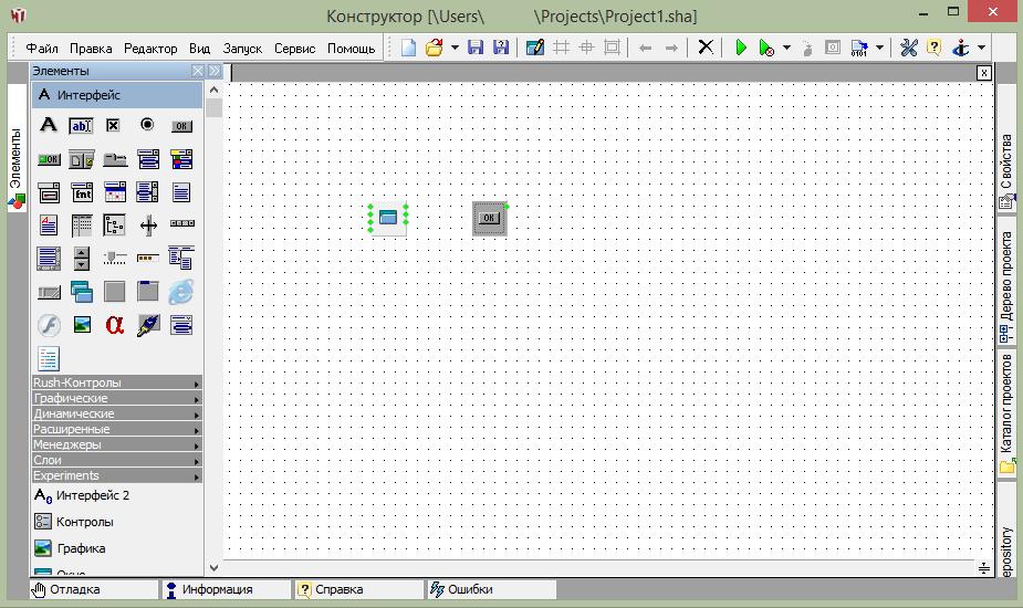 Программирование HiAsm