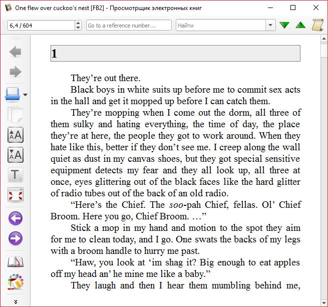 Просмотрщик книг в Calibre