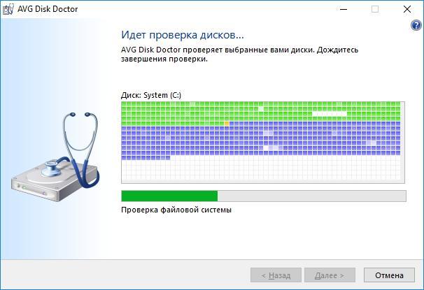 Проверка диска на наличие ошибок в TuneUp Utilities
