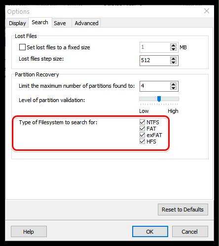 Работа с разными типами файловых систем в Recover My Files