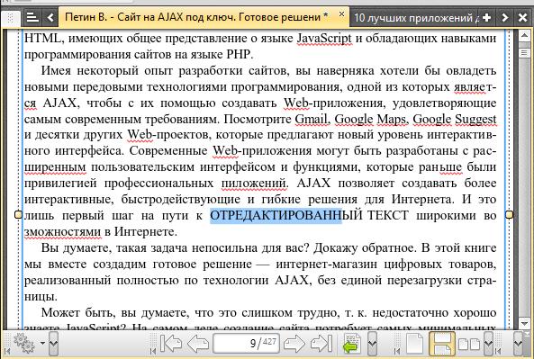 Редактирование текста в PDF XChange Viewer