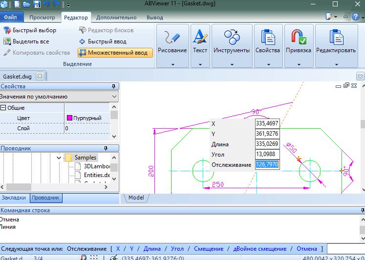 Рисование в программе ABViewer