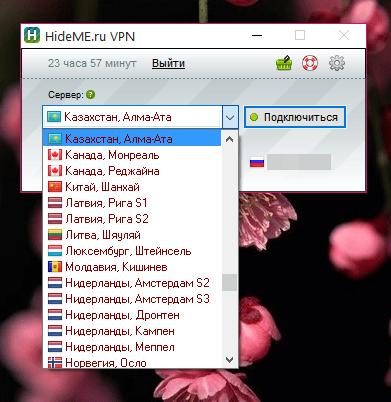 Широкий выбор прокси-серверов в HideMe.ru VPN