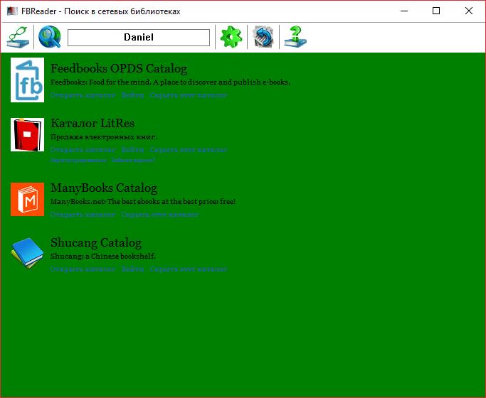 Сетевые библиотеки в FBReader