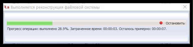 Сканирование раздела на поиск удаленных файлов в R.saver