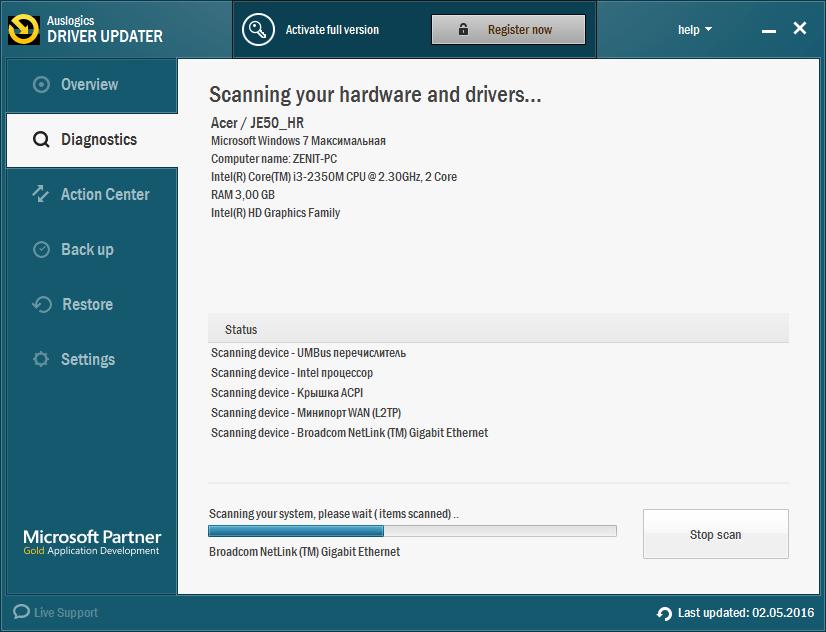 Сканирование системы в Auslogics Driver Updater