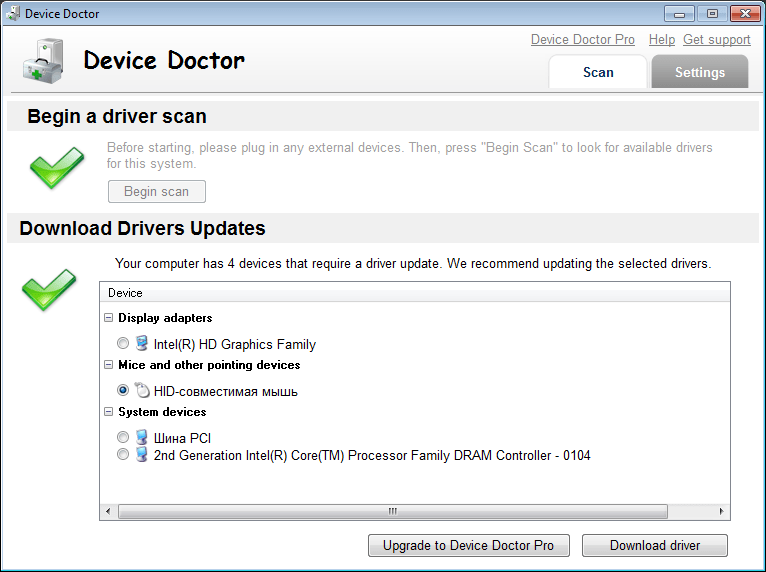Сканирование в Device Doctor