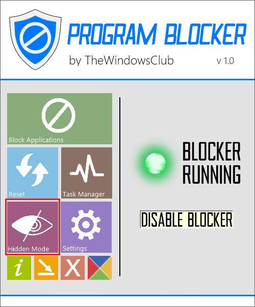 Скрытый режим в Program Blocker