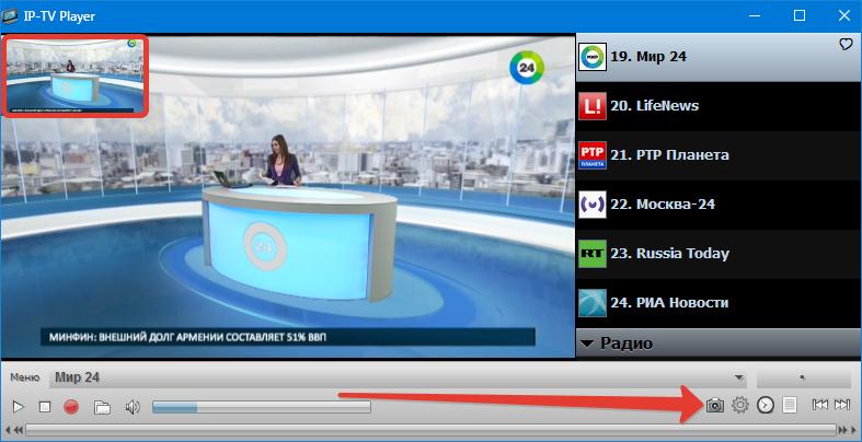 Снимки экрана IP-TV Player
