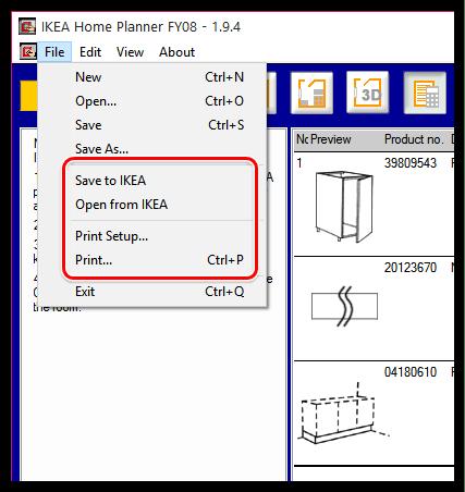 Сохранение или печать проекта в IKEA Home Planner
