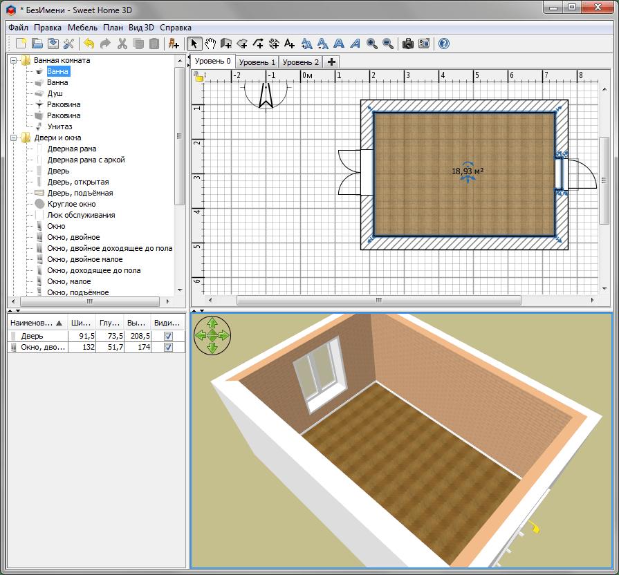 Создание комнаты в Sweet Home 3D