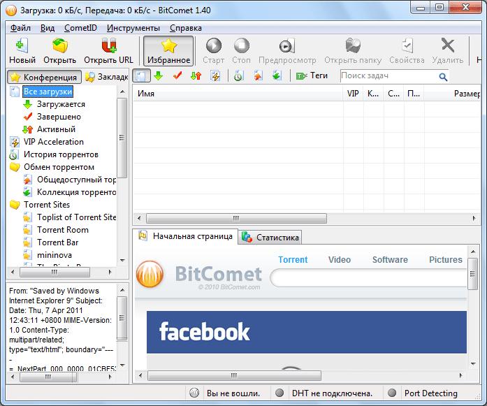 Стартовое окно программы BitComet