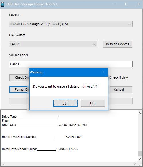 Удаление информации в HP USB Disk Storage Format Tool
