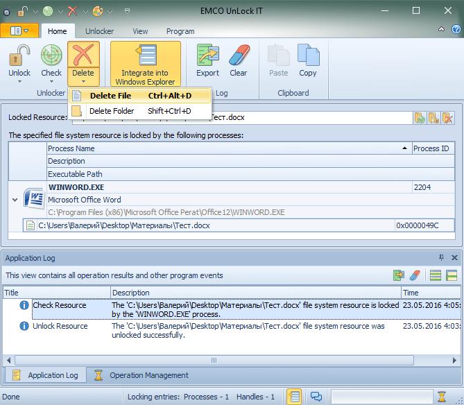 Удаление неудаляемого файла в Unlock IT
