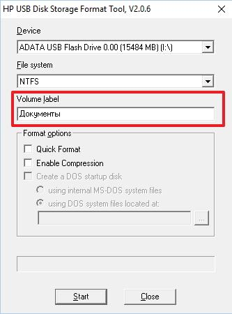 Указание имени флешки в HP USB Disk Storage Format Tool