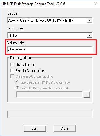 Указание имени флешки в HP USB Disk Storage Format Tool