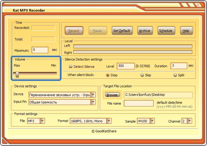 Уровень записи Kat MP3 Recorder