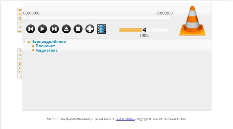 Веб-интерфейс VLC Media Player (3)