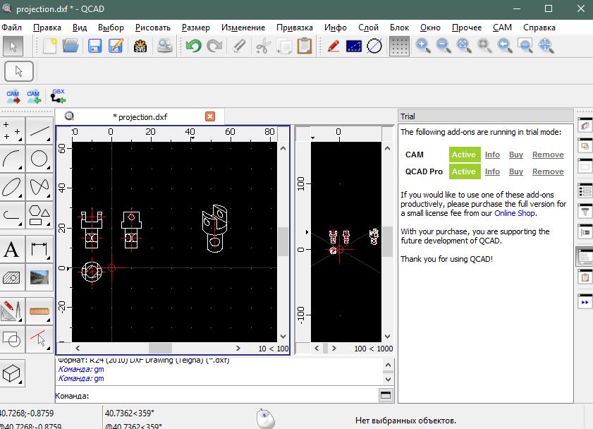 Внешний вид программы QCAD