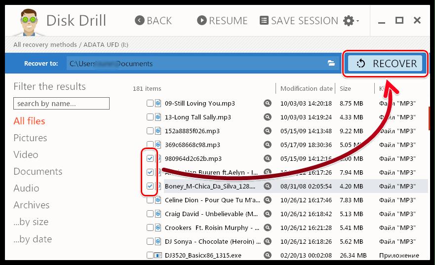 Восстановление файлов в Disk Drill