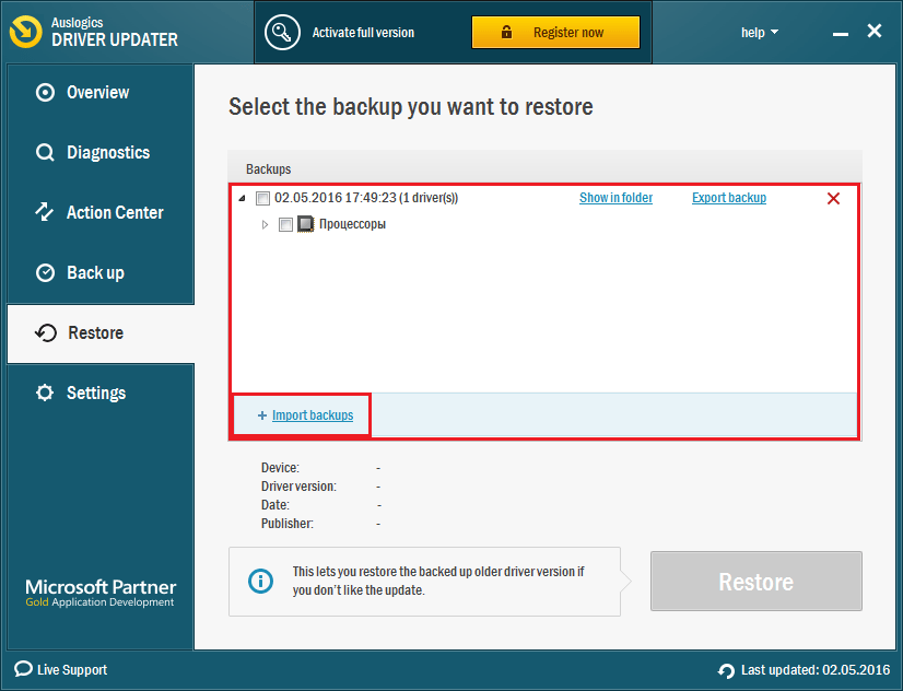 Восстановление в Auslogics Driver Updater