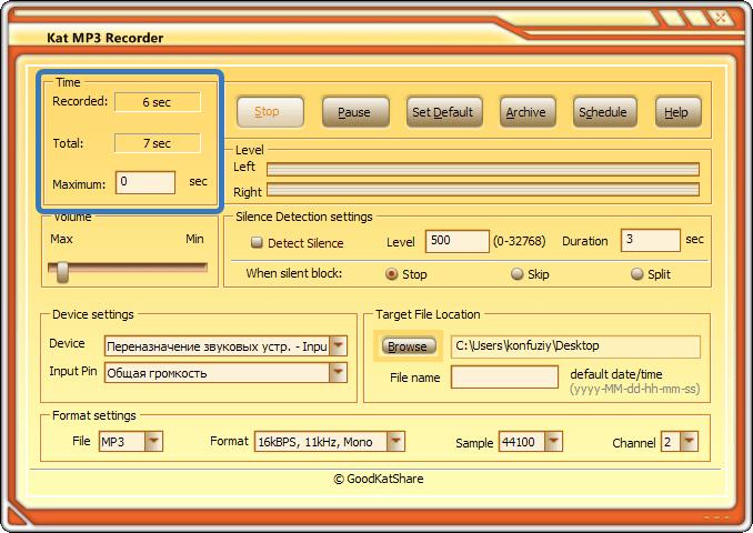 Время записи Kat MP3 Recorder