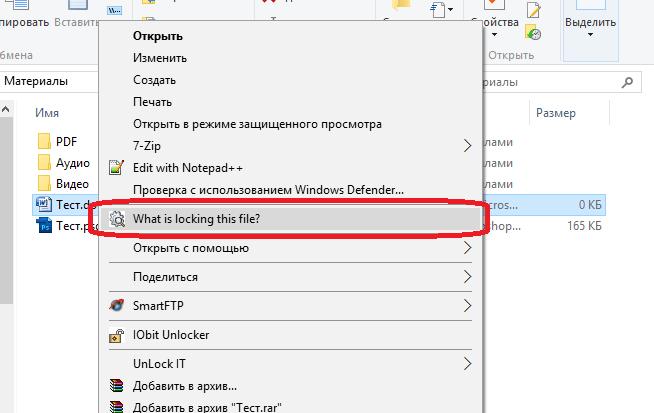 Выбор файла для удаления в LockHunter через проводник Windows