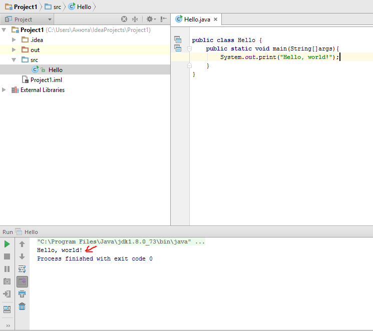 Вывод IntelliJ IDEA