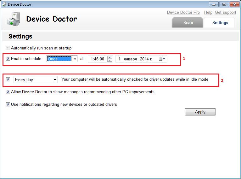 Запланированное сканирование в Device Doctor