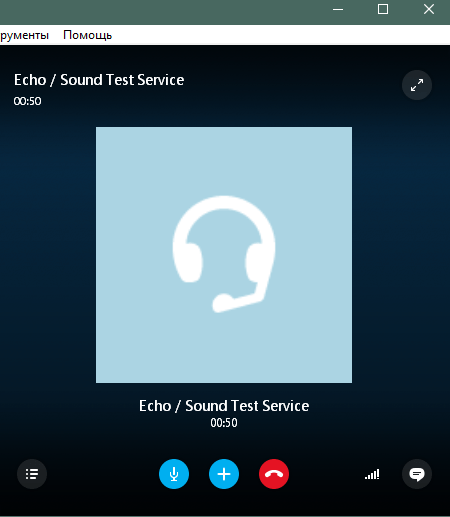 Звонок в Скайпе с программой Clownfish