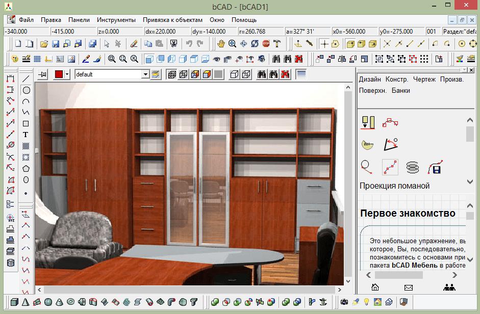 bCAD-Мебель