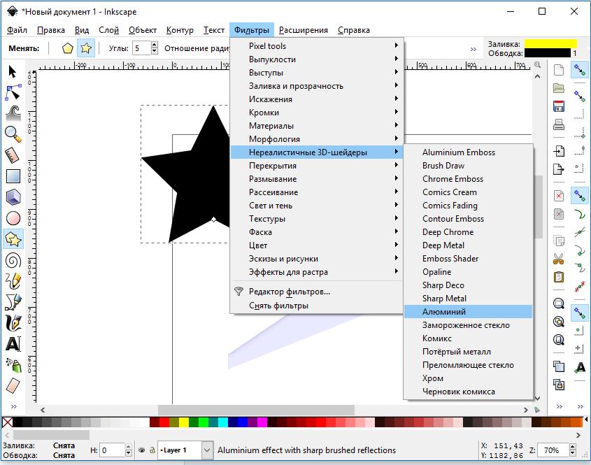 фильтры в inkscape
