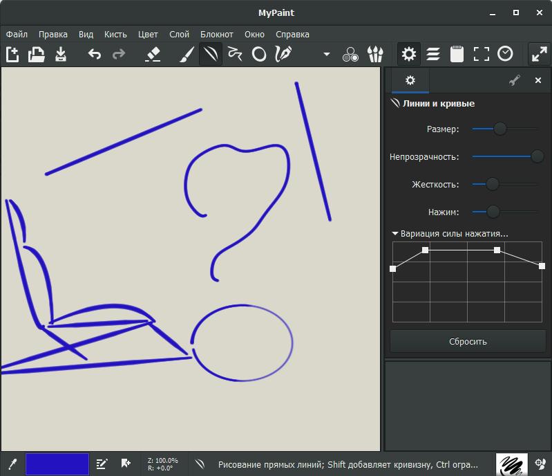 рисование 2 в MyPaint
