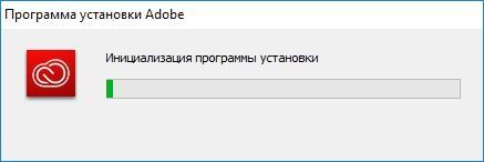 веб-установщик скачивает файлы фотошоп
