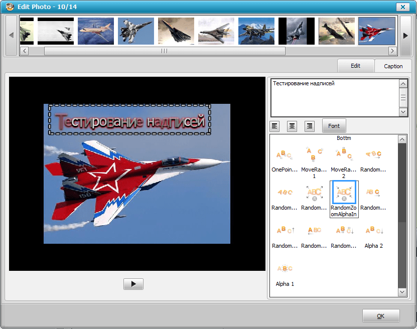 6. надписи в wondershare  DVD Slideshow Builder Deluxe