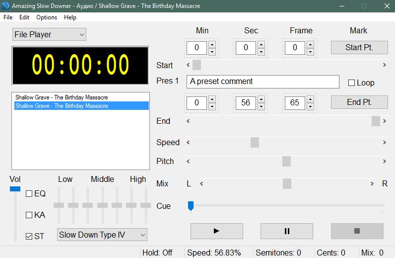 скачать программу для замедления музыки - фото 4