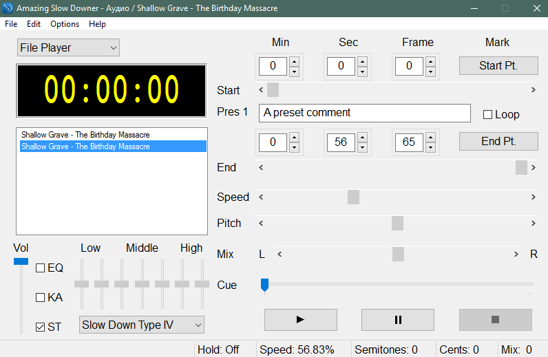 Amazing Slow Downer интерфейс программы