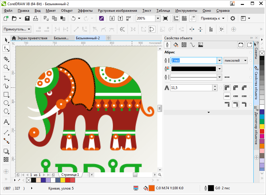 Corel Draw или Adobe Photoshop 5
