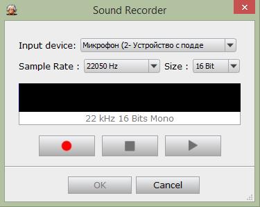 CrazyTalk Запись аудио