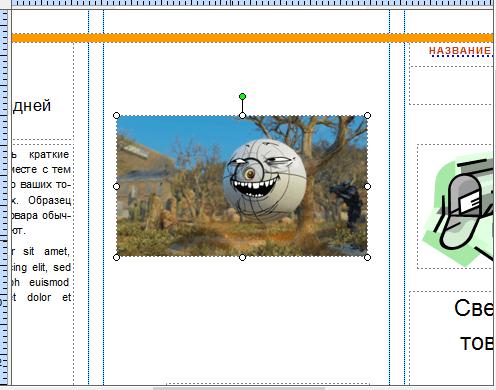 Добавление изображения в Publisher