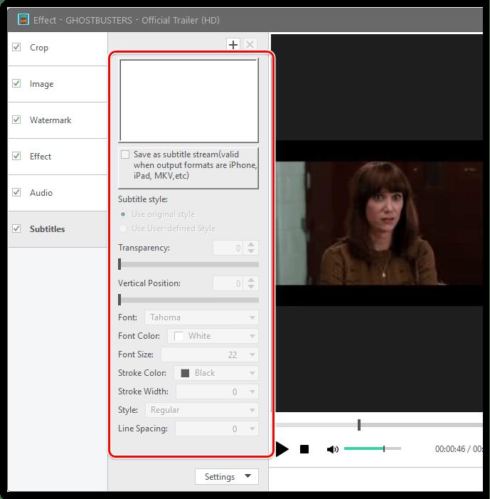 Добавление субтитров в Xilisoft Video Converter