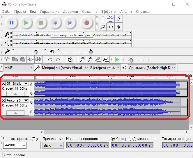 Добавленные аудиофайлы в программе Audacity