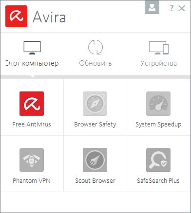 Дополнительные возможности антивируса Avira