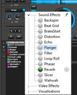 Эффекты в Virtual DJ