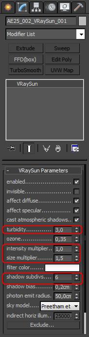 Экстерьерное освещение V-Ray 3